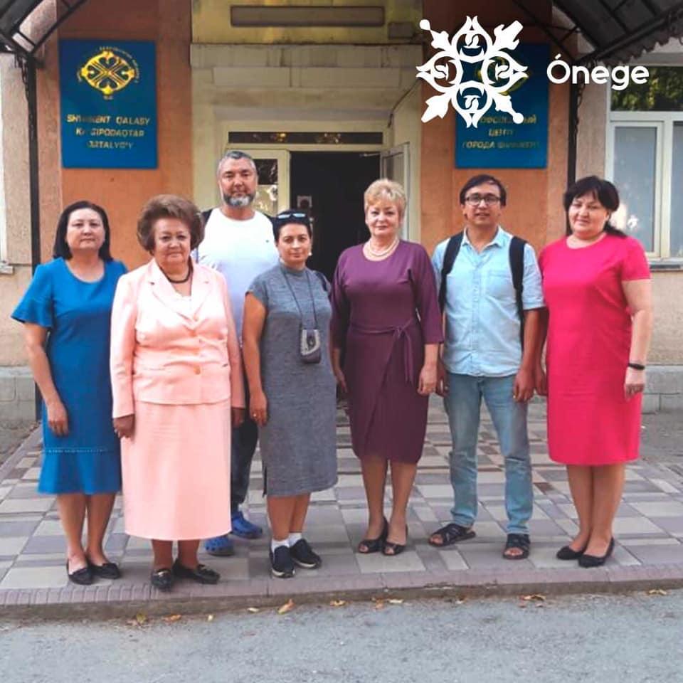 Проект «ŌNEGE»